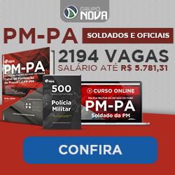 pm-pa-250X250