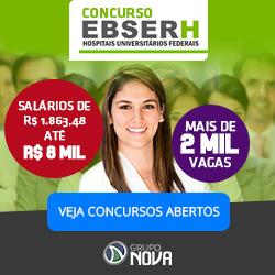 ebserh-250X250