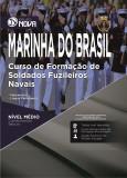 CAPA MARINHA FUZILEIROS