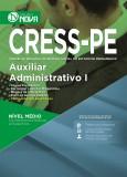 fv054-17-_cress_-_pe_-_auxiliar_administrativo-curvas