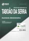 mr074-17-prefeitura_de_tabo_o-assistente_administrativo_-_site