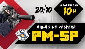 banner_destaque-pm-sp