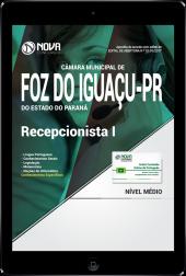 Download Apostila Câmara Municipal de Foz do Iguaçu - PR PDF - Recepcionista I