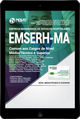 Download Apostila EMSERH - MA PDF - Comum aos Cargos de Nível Médio,Técnico e Superior