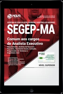Download Apostila SEGEP-MA PDF - Comum aos cargos de Analista Executivo