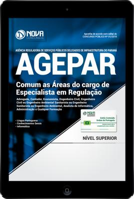 Download Apostila AGEPAR-PR PDF - Comum as Áreas de Especialista em Regulação