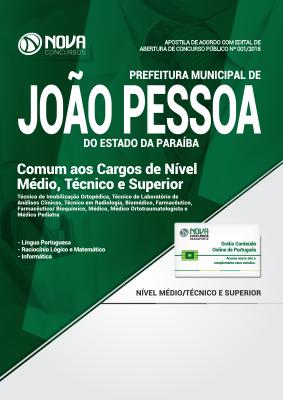 Apostila Prefeitura de João Pessoa - PB - Comum aos Cargos de Nível Médio, Técnico e Superior