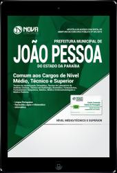 Download Apostila Prefeitura de João Pessoa - PB PDF - Comum aos Cargos de Nível Médio, Técnico e Superior