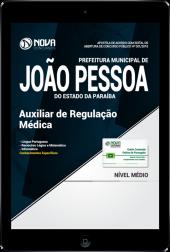 Download Apostila Prefeitura de João Pessoa - PB PDF - Auxiliar de Regulação Médica