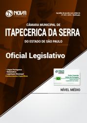 Apostila Câmara de Itapecerica da Serra - SP - Oficial Legislativo