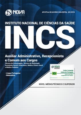 Apostila INCS-SP - Auxiliar Administrativo, Recepcionista e Comum aos Cargos
