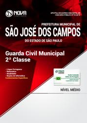 Apostila Prefeitura de São José dos Campos - SP - Guarda Civil Municipal 2ª Classe