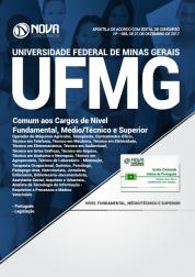 Apostila UFMG - Comum aos Cargos de Nível Fundamental, Médio/Técnico e Superior