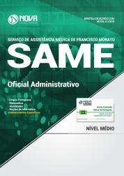 Apostila SAME Francisco Morato - SP - Oficial Administrativo