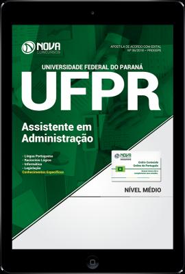 Download Apostila UFPR PDF - Assistente em Administração