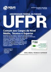 Apostila UFPR - Comum aos Cargos de Nível Médio, Técnico e Superior
