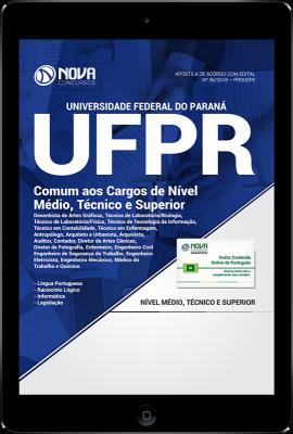 Download Apostila UFPR PDF - Comum aos Cargos de Nível Médio, Técnico e Superior