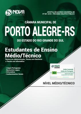 Apostila Câmara de Porto Alegre - RS - Estudantes de Nível Médio/Técnico