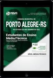 Download Apostila Câmara de Porto Alegre - RS PDF - Estudantes de Nível Médio/Técnico