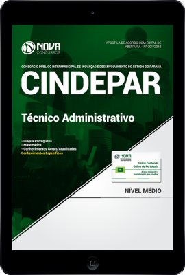Download Apostila CINDEPAR - Técnico Administrativo (PDF)