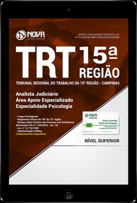 Download Apostila TRT 15ª Região Campinas - Analista Judiciário - Área Apoio Especializado - Especialidade Psicologia  (PDF)
