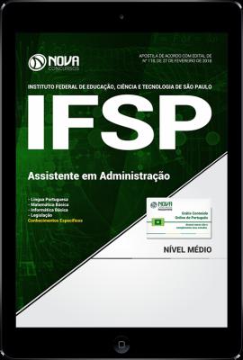 Download Apostila IFSP - Assistente em Administração (PDF)