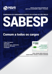 Apostila SABESP - Estágio Curricular (Comum a Todos os Cargos)