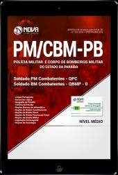 Download Apostila PM-PB e CBM-PB - Curso de Formação de Soldados (PDF)