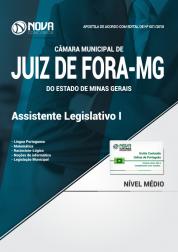 Apostila Câmara de Juiz de Fora - MG - Assistente Legislativo I