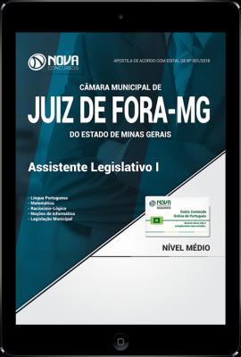 Download Apostila Câmara de Juiz de Fora - MG - Assistente Legislativo I (PDF)