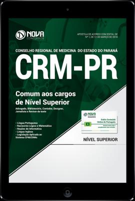 Download Apostila CRM-PR - Comum aos Cargos de Nível Superior (PDF)