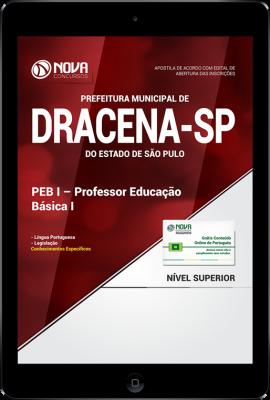 Download Apostila Prefeitura de Dracena - SP 2018 - PEB I - Professor Educação Básica I (PDF)