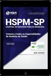 Download Apostila HSPM-SP - Comum a todas as Especialidades de Analista de Saúde (PDF)