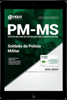 Download Apostila PM-MS - Soldado da Polícia Militar (PDF)