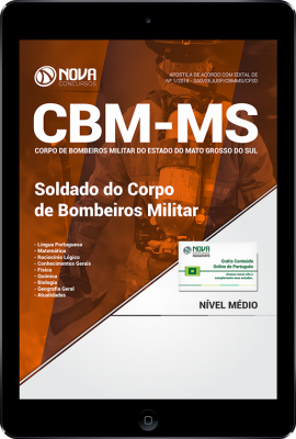 Download Apostila CBM-MS - Soldado do Corpo de Bombeiros Militar (PDF)