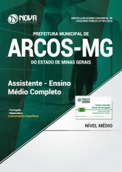 Apostila Prefeitura de Arcos - MG - Assistente (Ensino Médio Completo)