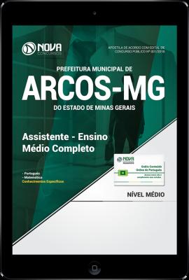 Download Apostila Prefeitura de Arcos - MG - Assistente (Ensino Médio Completo) (PDF)