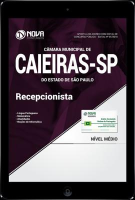 Download Apostila Câmara de Caieiras - SP - Recepcionista (PDF)