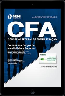 Download Apostila CFA-DF - Comum aos Cargos de Nível Médio e Superior (PDF)