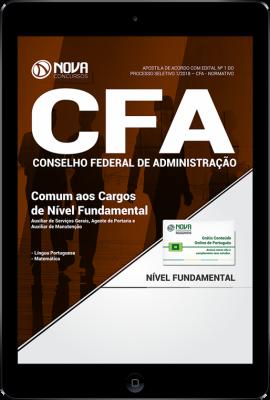 Download Apostila CFA-DF - Comum aos Cargos de Nível Fundamental (PDF)