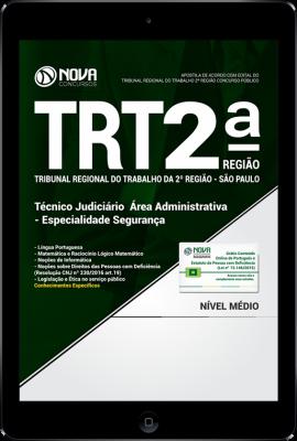 Download Apostila TRT-SP 2ª Região - Técnico Judiciário - Área Administrativa - Especialidade Segurança (PDF)