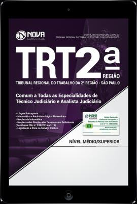 Download Apostila TRT-SP 2ª Região - Comum a Todas as Especialidades de Técnico Judiciário e Analista Judiciário (PDF)