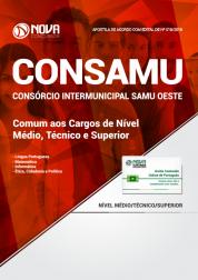 Apostila CONSAMU (SAMU PR) - Comum aos cargos de Nível Médio, Técnico e Superior