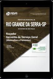 Download Apostila Prefeitura de Rio Grande da Serra - SP - Roçador e Servente de Serviço Geral (Masculino e Feminino) (PDF)