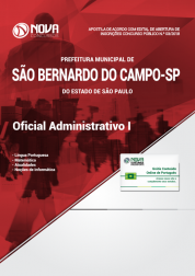 Apostila Prefeitura de São Bernardo do Campo - SP - Oficial Administrativo I
