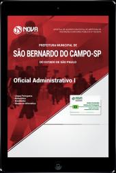 Download Apostila Prefeitura de São Bernardo do Campo - SP - Oficial Administrativo I (PDF)