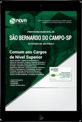 Download Apostila Prefeitura de São Bernardo do Campo - SP - Comum aos Cargos de Nível Superior (PDF)