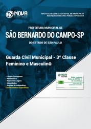 Apostila Prefeitura de São Bernardo do Campo - SP - Guarda Civil Municipal - 3ª Classe Feminino e Masculino