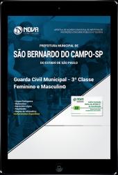 Download Apostila Prefeitura de São Bernardo do Campo - SP - Guarda Civil Municipal - 3ª Classe Feminino e Masculino (PDF)