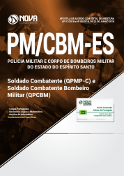 Apostila PM-ES e CBM-ES - Soldado Combatente (QPMP-C) e Soldado Combatente Bombeiro Militar (QPCBM)